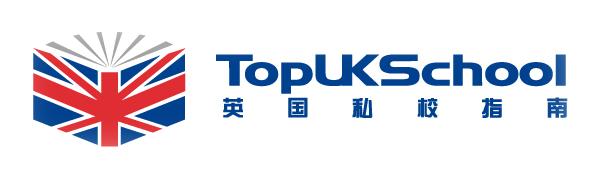 英国私校指南 TopUKSchool
